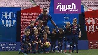 هل يفكر برشلونة في بيع 7 من لاعبيه؟
