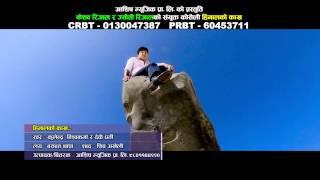 Himal ko kakh promo HD