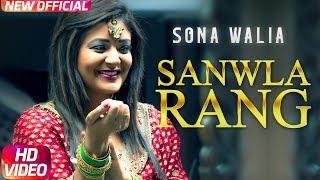 Sanwla Rang   Full Video   Sona Walia   Desi Routz   Maninder Kailey   Latest Punjabi Song 2017