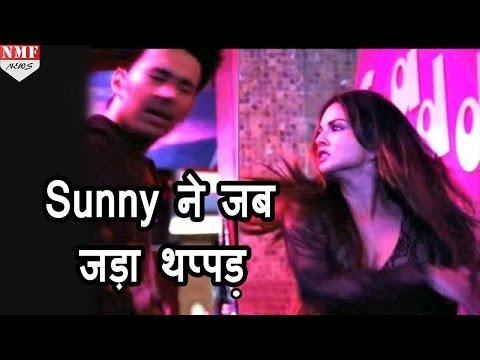 Xxx Mp4 'रेट बताओ' के सवाल पर Sunny Leone ने जड़ा जोरदार थप्पड़ 3gp Sex