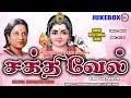 Download Video Download சக்திவேல்   Tamil Devotional Songs   Lord Murugan Songs In Tamil   Tamil Bhakthi Songs   VaniJayaram 3GP MP4 FLV