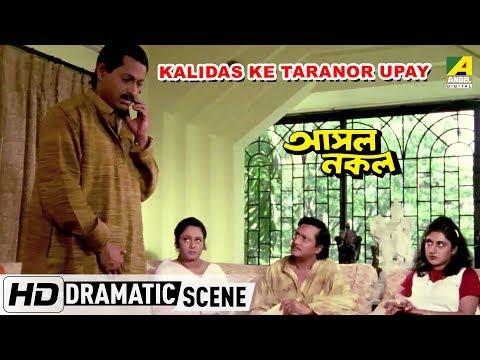 Xxx Mp4 Kalidas Ke Taranor Upay Dramatic Scene Satabdi Roy Ranjit Mallick 3gp Sex