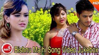 Bishnu Majhi Song Video Jukebox    Bhawana Music Solution