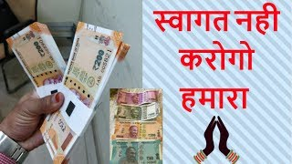 Rs 200 new Note | Rs 200 new Note picture Real or Fake? | Rs. 200 | 200 ka note