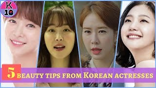 5 beauty tips from Korean actresses