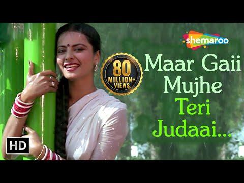 Xxx Mp4 Maar Gayi Mujhe Judaai HD Judaai Songs Jeetendra Rekha Asha Bhosle Kishore Kumar 3gp Sex