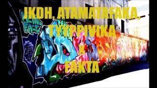 JKDH, ATAMATAFAKA, TYYPPIVIKA x FAKTA