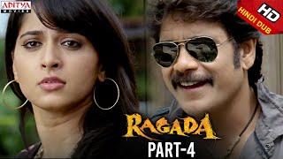 Ragada Hindi Movie Part 4/12 - Nagarjuna, Anushka