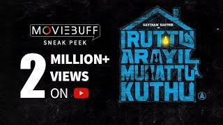 Iruttu Arayil Murattu Kuthu - Moviebuff Sneak Peek | Gautham Karthik | Santhosh P Jayakumar