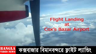Flight landing Cox's bazar
