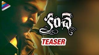 Kanche Movie Teaser | Varun Tej | Pragya Jaiswal | Krish | Telugu Filmnagar