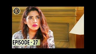 Badnaam Episode 27 - 18th Feb 2018 - Sanam Chudary & Ali Kazmi - Top Pakistani Drama