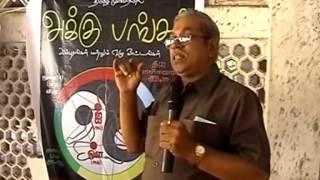 Tamil Muraiyil Acupuncture