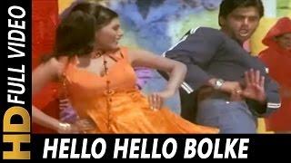 Hello Hello Bolke | Kavita Krishnamurthy | Aakrosh 1998 Songs | Sunil Shetty, Shilpa Shetty