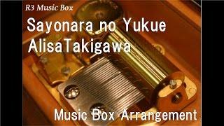 Sayonara no Yukue/AlisaTakigawa [Music Box] (Anime