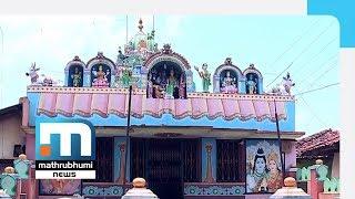Untouchability Still Practised In Karnataka | Mathrubhumi News