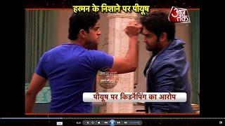 Double Drama in Sasural Simar Ka