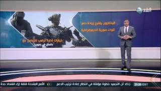 تقرير  خيارات إدارة ترامب للتعامل مع داعش فى سوريا