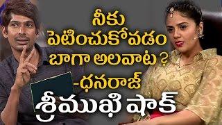 రవి ఎలా పెట్టాడు | Dhanraj Most Vulgar Question Asked To Sreemukhi | Filmy Monk