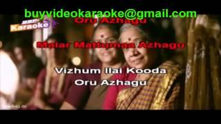 Azhagu Azhagu Tamil Video Karaoke