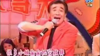 Mao Mao Song
