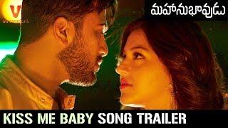Kiss Me Baby Song Trailer   Mahanubhavudu Telugu Movie   Sharwanand   Mehreen   Thaman S   Maruthi
