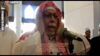 Powerful Azhaan + Iqamah - Sheikh Ali Ahmed Mulla (Makkah Muezzin) || *Breathtaking*