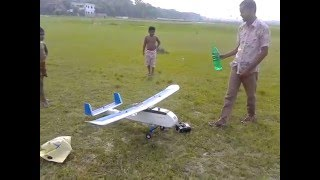 Khulna University Agricultural UAV 1