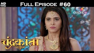 Chandrakanta - 20th January 2018 - चंद्रकांता - Full Episode