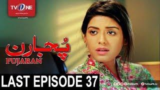 Pujaran | Last Episode 37 | TV One Drama | 28th November 2017