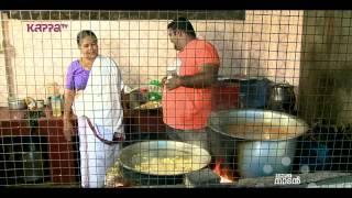 Simply Naadan - Ammachi Hotel - Part 2 - Kappa TV