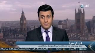 خبير: الحكومة السورية لن تقبل بقطع المياه عن دمشق