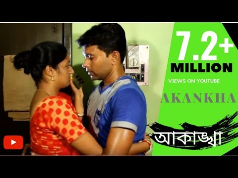 Xxx Mp4 Bengali Short Film Akankha 3gp Sex