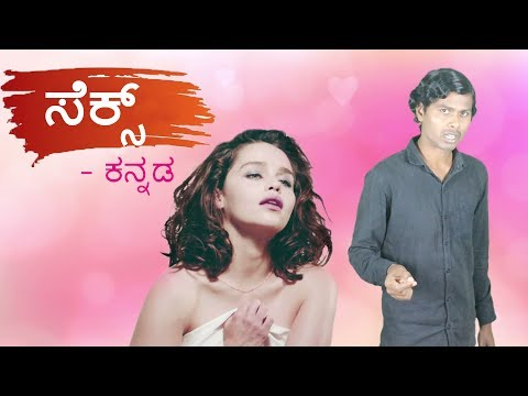 Xxx Mp4 About Sex Unknown Facts Of Sex Mohan Kannada EP 11 3gp Sex