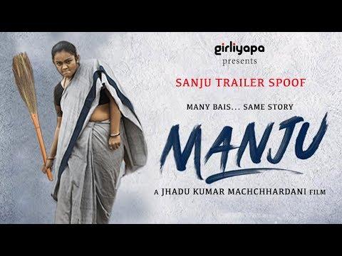 Xxx Mp4 Manju Kahani Ek Bai Ki Sanju Trailer Spoof Girliyapa Unoriginals 3gp Sex