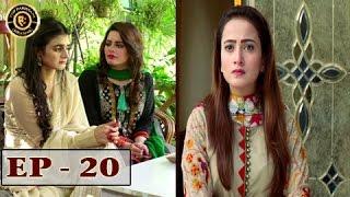 Sun yaara - Episode 20 - 15th May 2017 Junaid Khan & Hira Mani - Top Pakistani Dramas