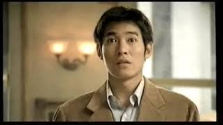 Sealect Tuna - True Love (2003, Thailand)