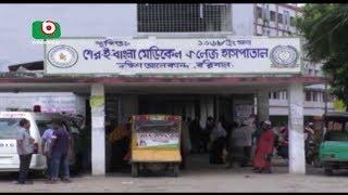 Barisal Shere Bangla Medical Collage Building | Babu | 17Aug17