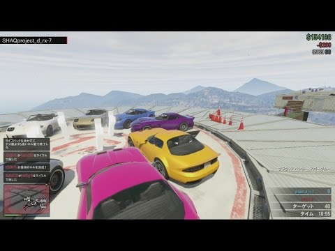 GTA5 part52 MINIGAME ROOFDERBY #3PIC