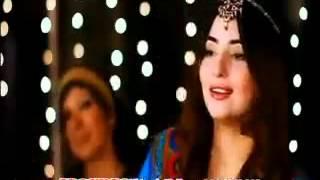 Gul panra and Hasmat Sahar pashto new attan song