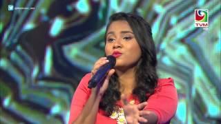 Maldivian Idol Gala Round | I Love You - Zaleef, Ishan & Laisha