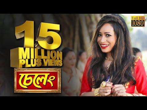 Xxx Mp4 SELENG Gitanjali Das New Assamese Video Song 2018 2019 Lyrics Amp Tune Kussum Kailash OFFICIAL 3gp Sex