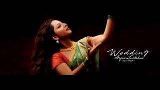 Balettante Pranayakavitha | Arjun Lakshmi Wedding Highlights | SDS Studio