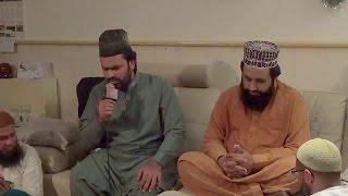 Salat-o-Salaam & Dua | Syed Zabeeb Masood & Khalid Hasnain | Holland, May 2014