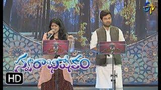 neevu nenu Song   Usha,Srikrishna Performance   Swarabhishekam   19th November 2017  ETV  Telugu