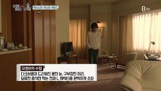 [B tv 영화 추천] 데스노트 시리즈