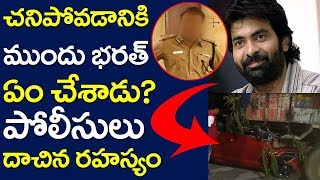 images Ravi Teja Brother Bharat Death Mystery Novotel Hotel Road Accident Outer Ring Road Taja30