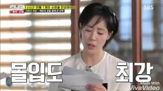 Running Man, Funny moment ACTING - kwang Mong(EP.296)