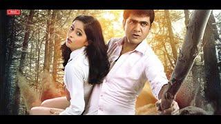 Dear V/S Bear Official Promo | Ft. Uttar Kumar, Kavita  Joshi