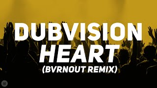 DubVision Ft. Emeni - Heart (Bvrnout Heaven Trap Remix) [Bass Boosted]